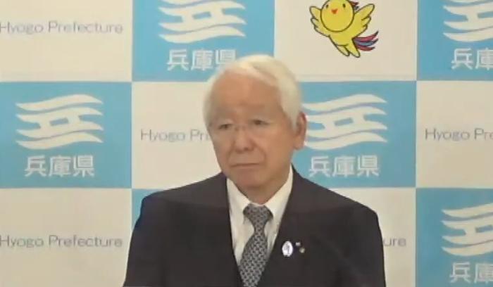 20210208井戸兵庫知事
