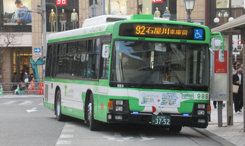 20210222神戸市バス