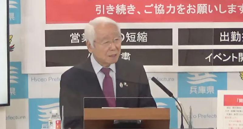 20210303井戸知事