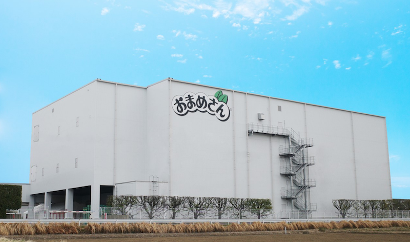 20210316フジッコ関東工場新棟
