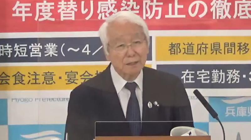 20210329井戸知事会見