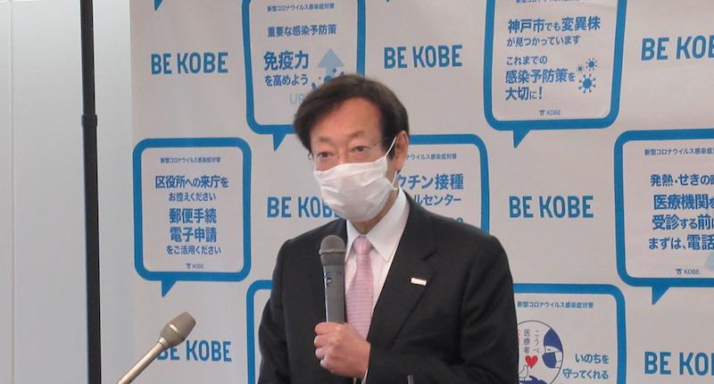 20210401久元神戸市長