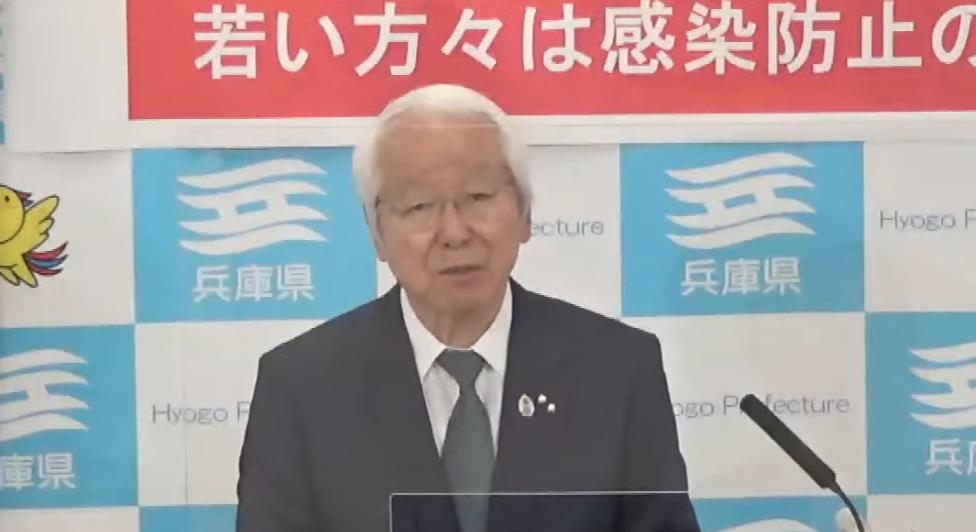 20210401井戸兵庫知事