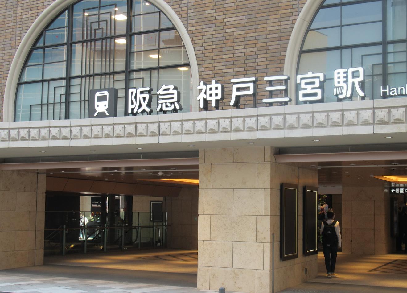 20210421三宮駅