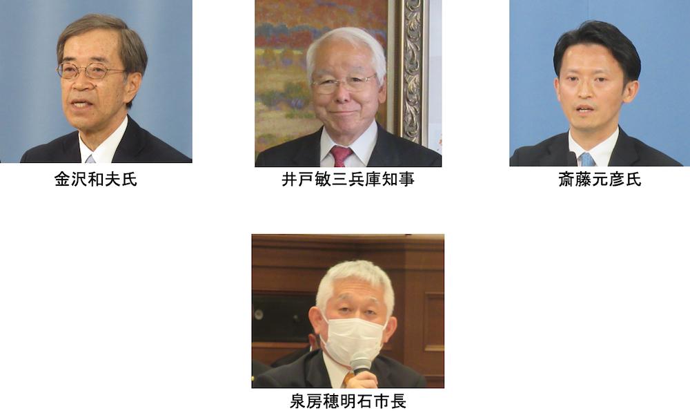 20210503知事選顔写真