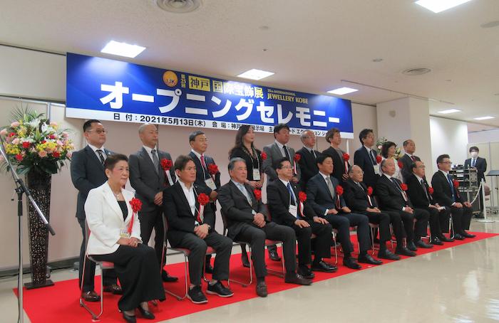 20210513神戸国際宝飾展