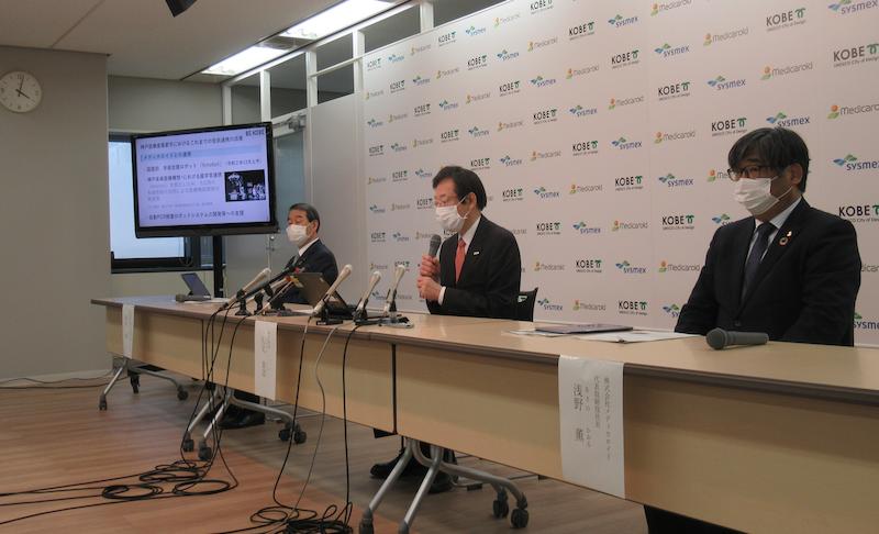 20210518神戸PCR検査システム導入