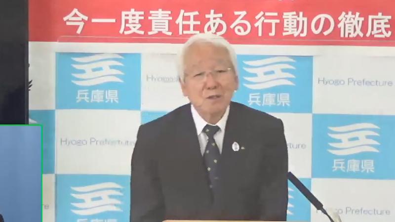 20210525井戸知事会見