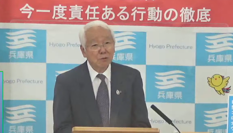 20210526井戸知事記者会見