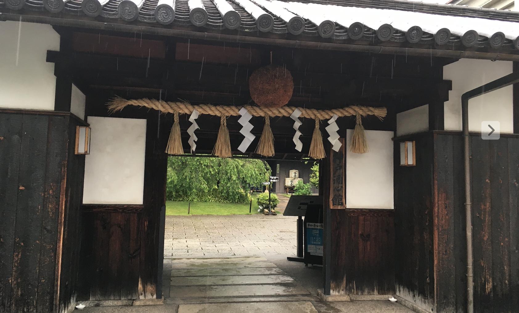 20210601神戸酒心館