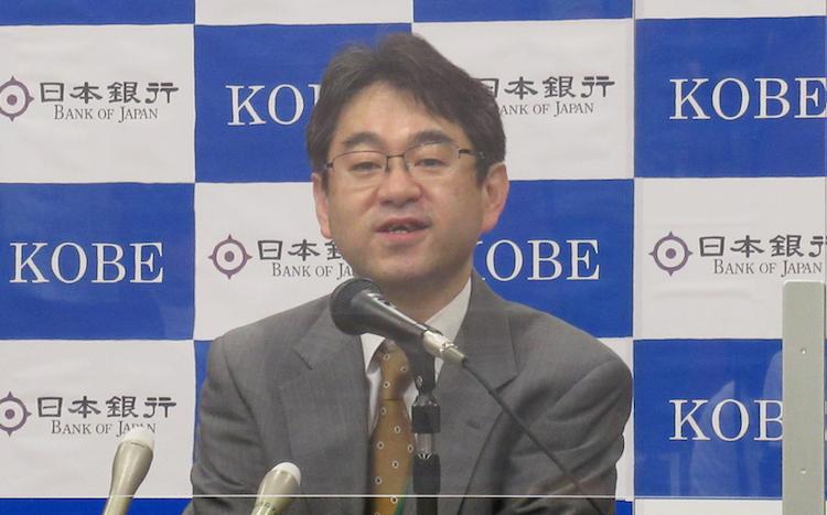 20210607日銀の山崎神戸支店長