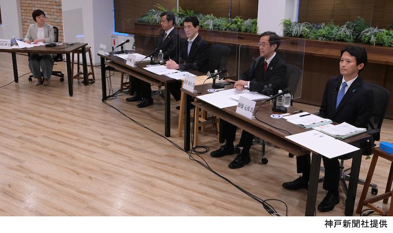 20210613神戸新聞討論会