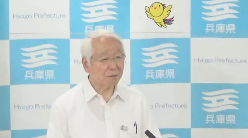 20210614井戸知事会見