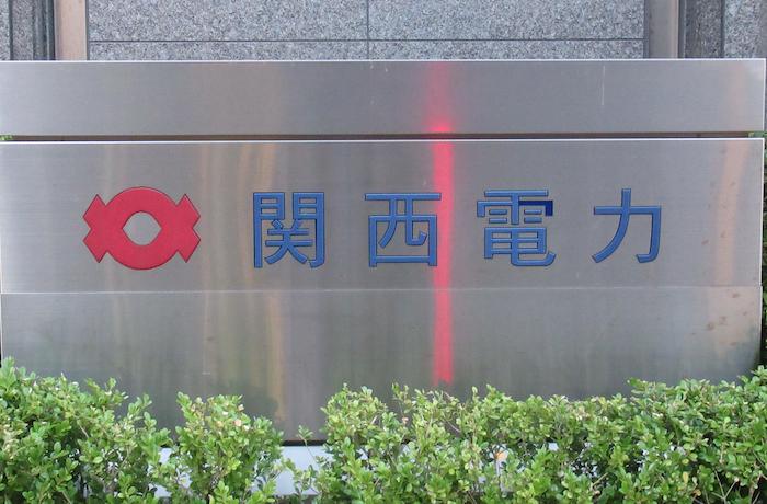 20210625神戸関電ビル