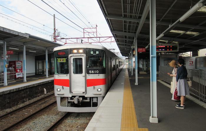 20210629山陽月見山駅