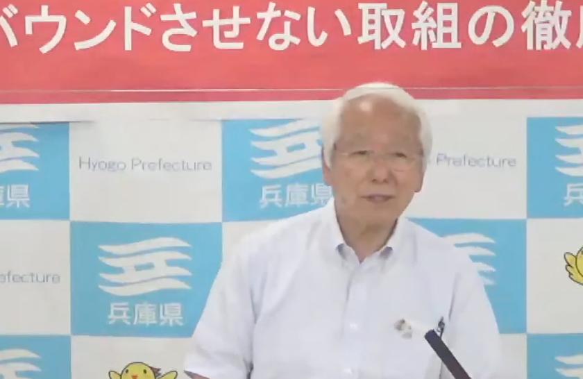 20210708井戸知事会見