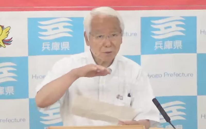 20210719井戸知事会見2