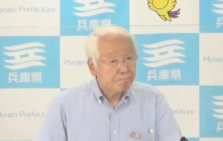 20210726井戸知事会見2