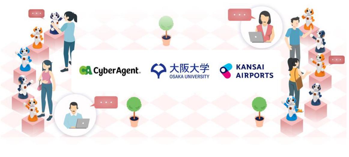 20210906神戸空港ロボット実証実験
