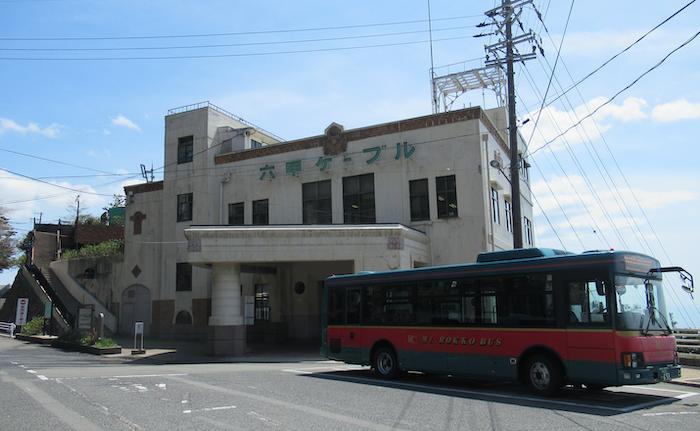 20211001六甲山上駅