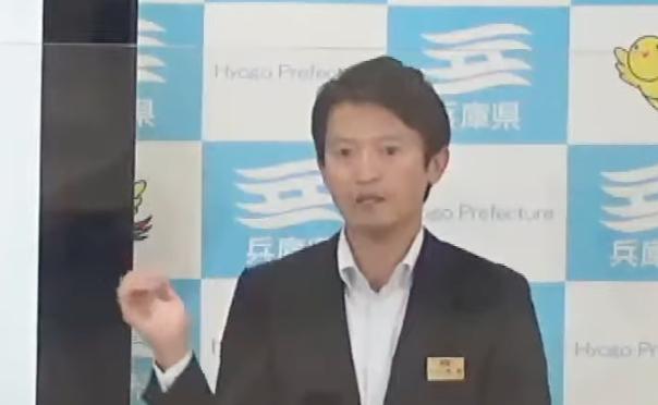 20211006斎藤兵庫知事