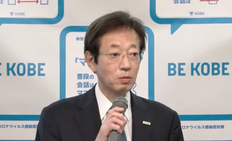 20211007久元神戸市長