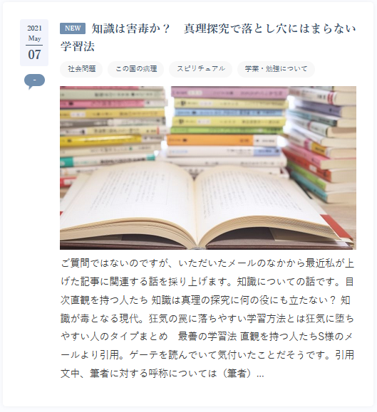 books210507.png