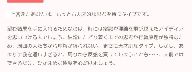 tensai5.png