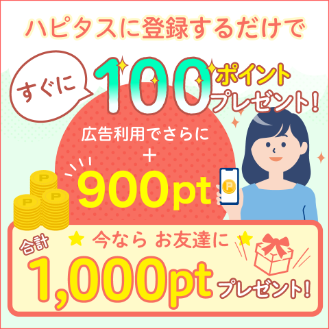 h1000-2022105.png