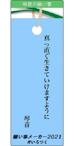 202107073.jpg