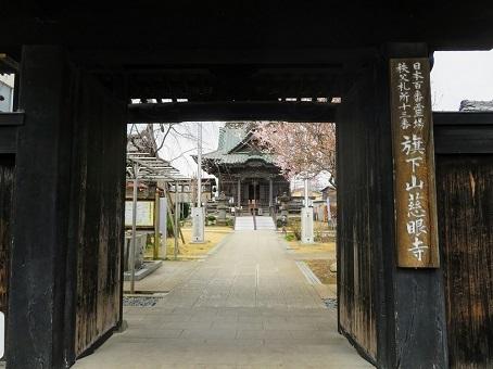 旗下山慈眼寺02