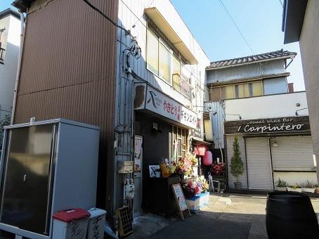 三州屋商店会7