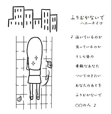 イラスト10けいこ4