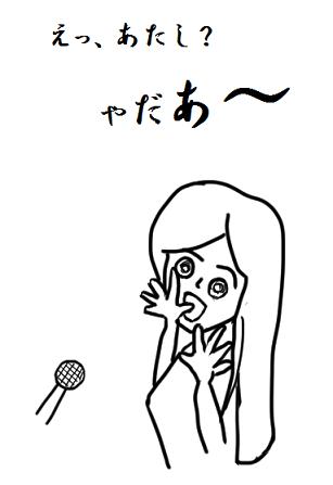 イラスト10けいこ6