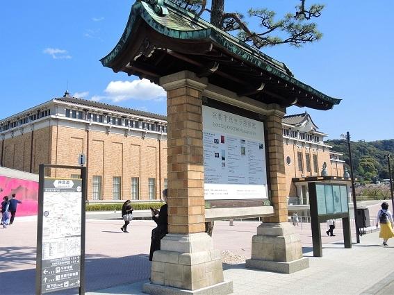 art-museum5.jpg