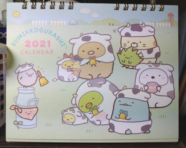 丑年カレンダー(表)