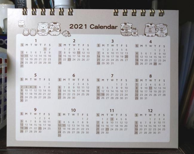丑年カレンダー(裏)