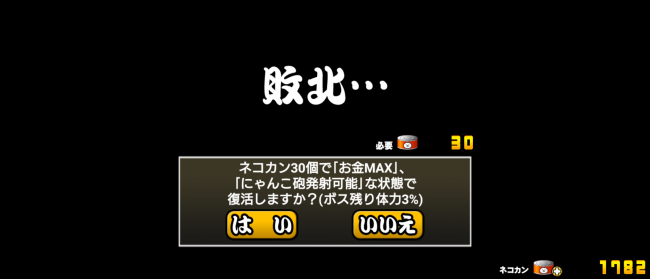 Screenshot_20210119-032503.png