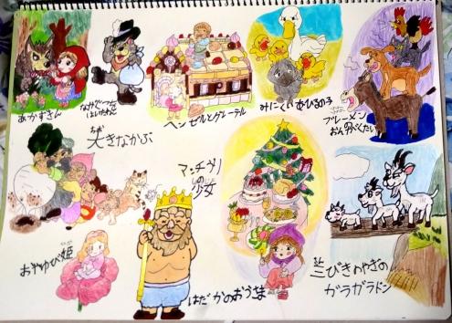 世界の童話1