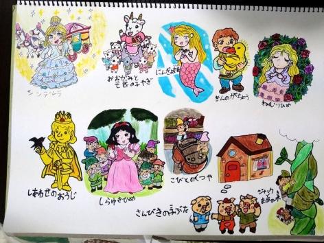 世界の童話2