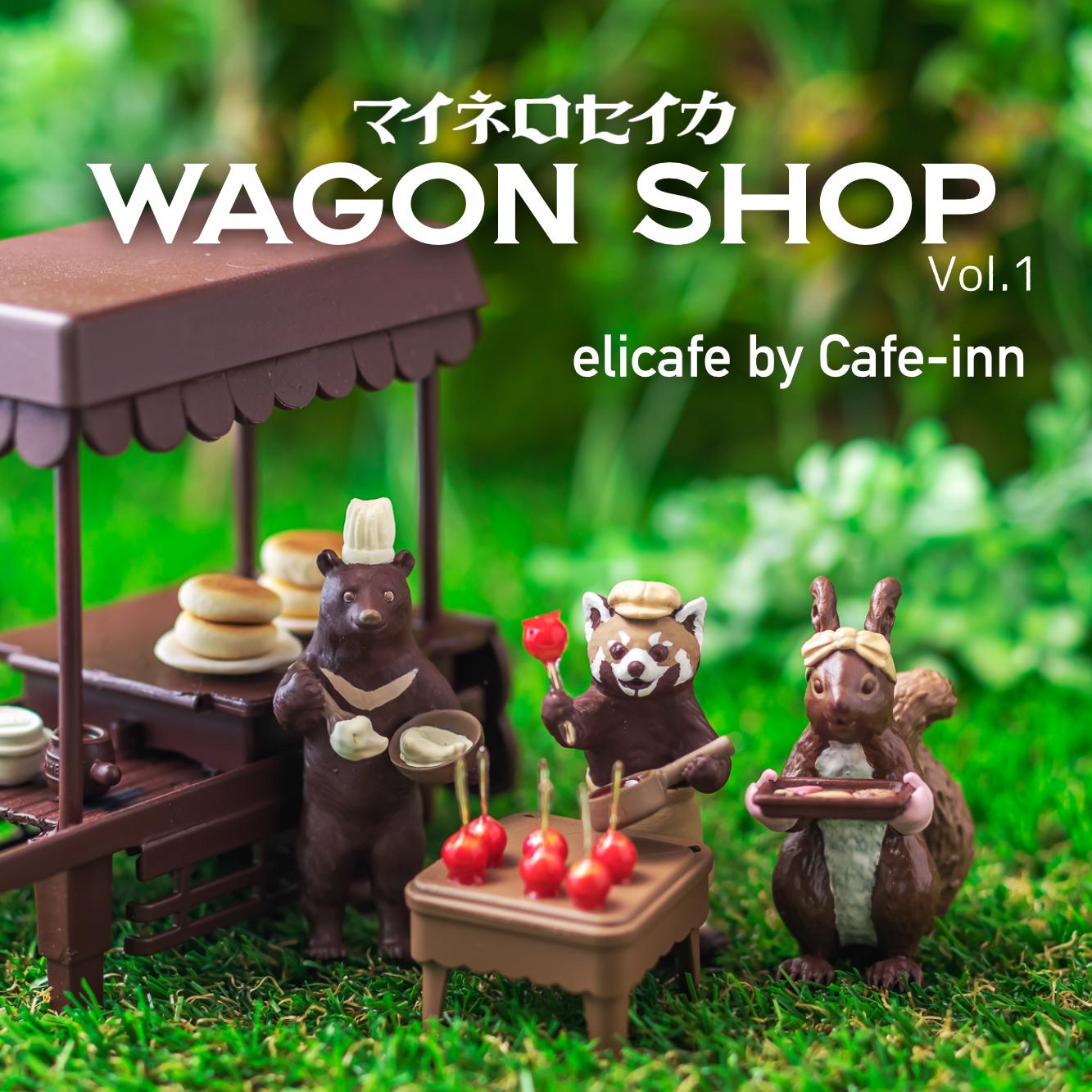 wagon-shop1-A.jpg