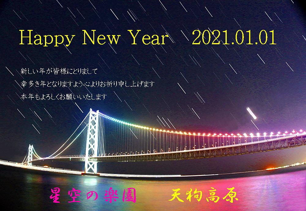 Happy 20210101