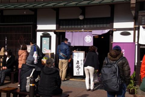 小田原市寿庵の店外