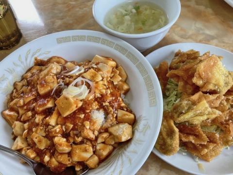 黄金の麻婆豆腐丼と揚げワンタン