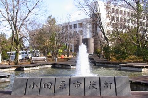 小田原市役所入口の噴水