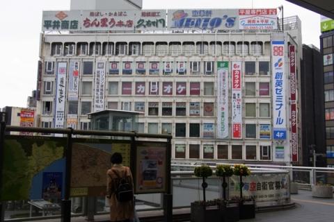 小田原駅前旧マルイデパート