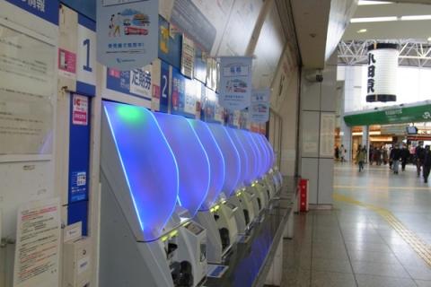 小田原駅改札口前
