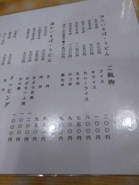 DSC_0028 (1)