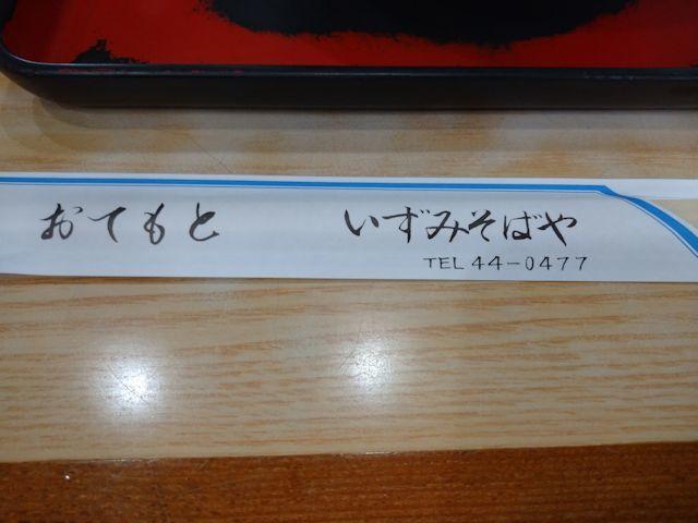 DSC_0011 (1)