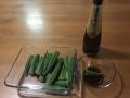 Okura and Beer マッサージスクール アロマスクール オーストラリア